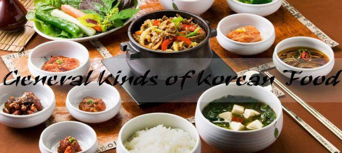 General Kinds of Korean Food