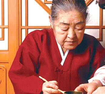 The 2nd Master - Hwang Hae-sung