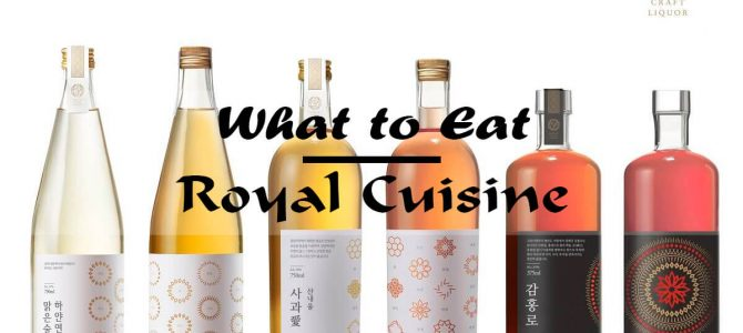 What to Eat – Traditional Liquors & Wines