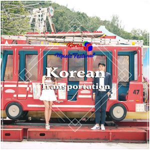 Korean Transportation