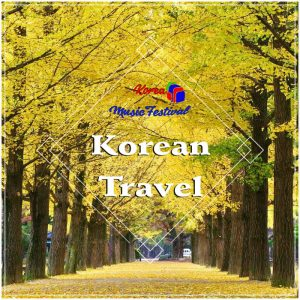 Korean Travel