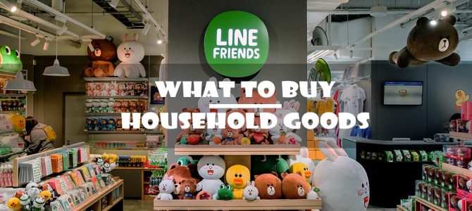 What to Buy – Household goods