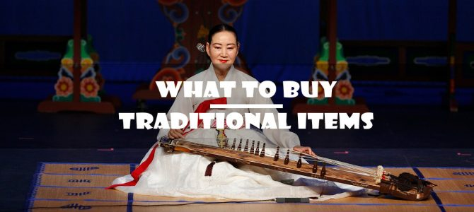 What to Buy – Traditional Items