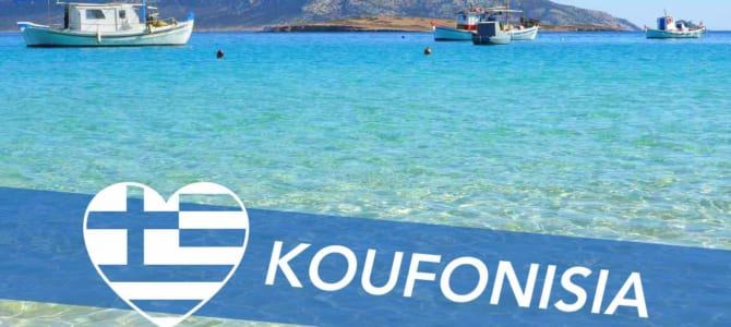 An Authentic Greek Island Experience