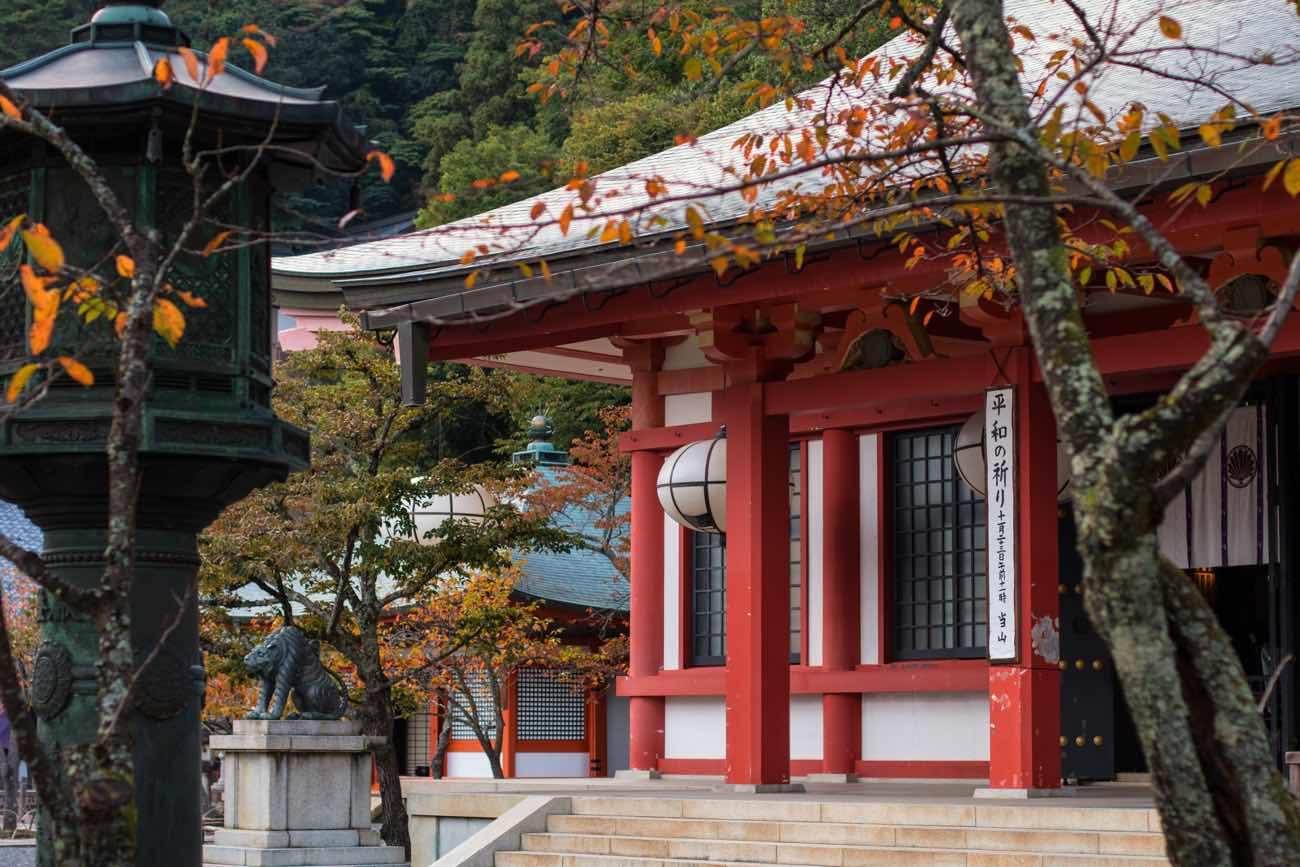 Kyoto things to do japan kurama